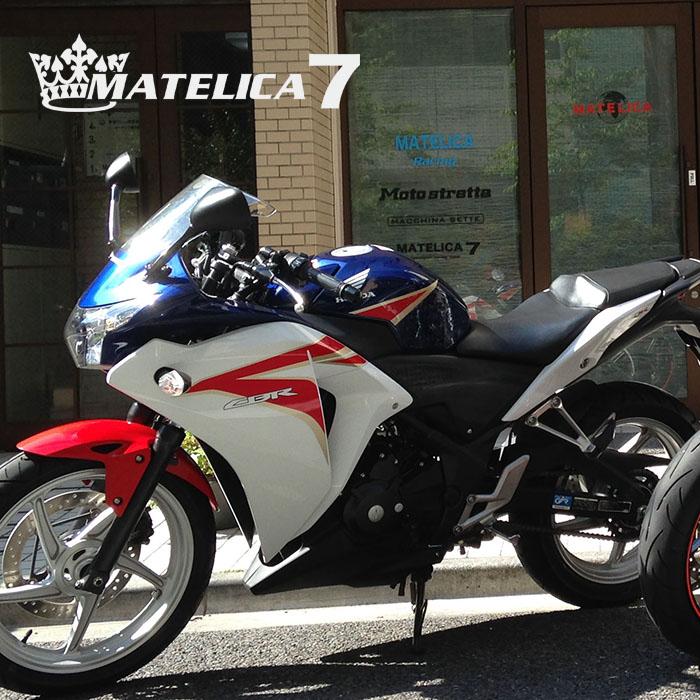 マテリカセブン CBR250R