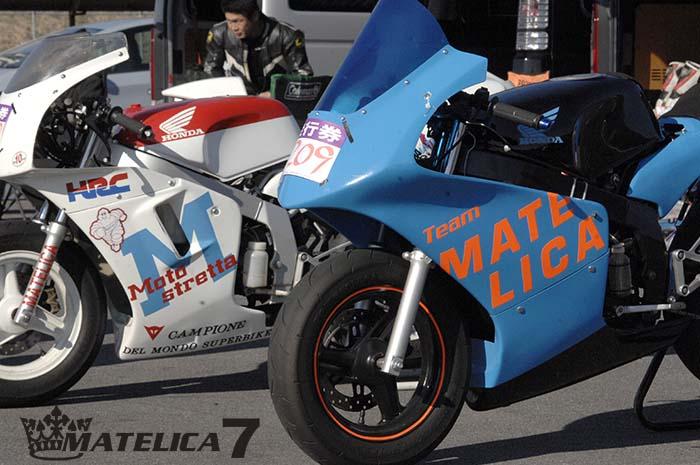 マテリカセブン ミニバイク