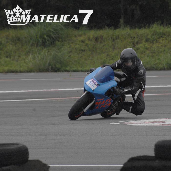 MATELICA7ミニバイク