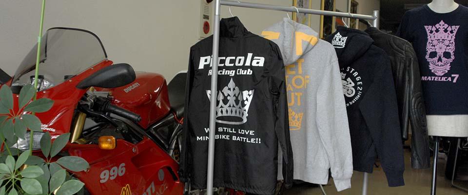 MATELICA7-バイクは楽しく!カッコよく!!