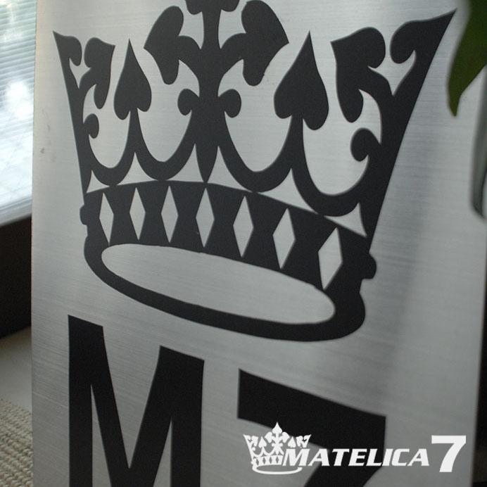 マテリカセブン