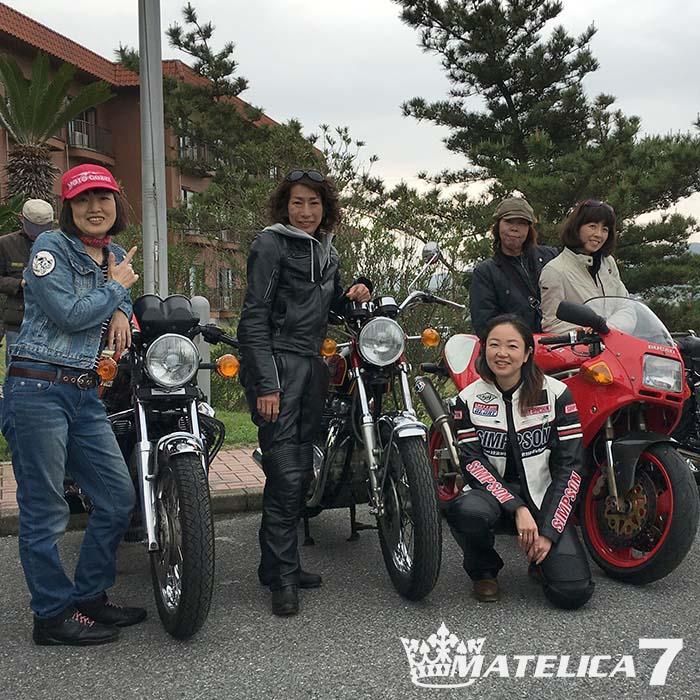 バイク女子 マテリカセブン クイーンオブザロード