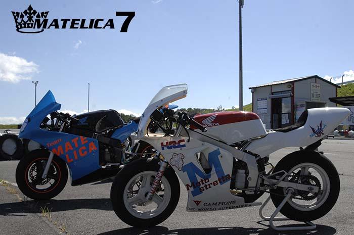 マテリカセブン NSR50 ミニバイク 富士スピードウェイ カートコース FSW