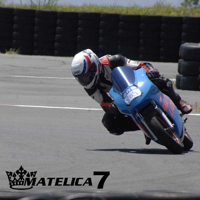 マテリカセブン ミニバイク NSR50 富士スピードウェイカートコース