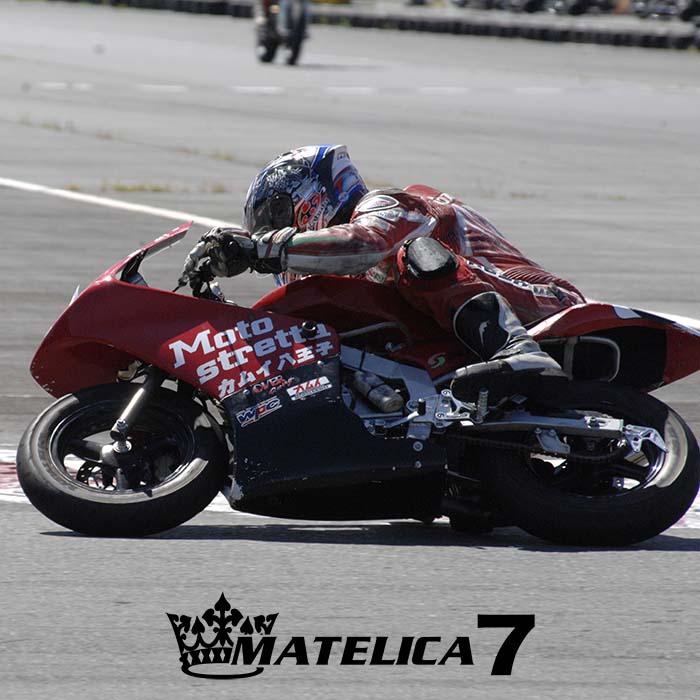 マテリカセブン ミニバイク モトストレッタ 富士スピードウェイ カートコース FSW