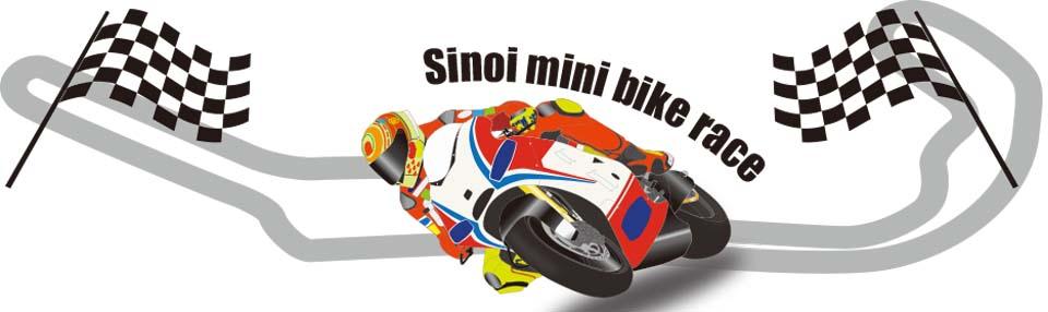 しのいminibike耐久race