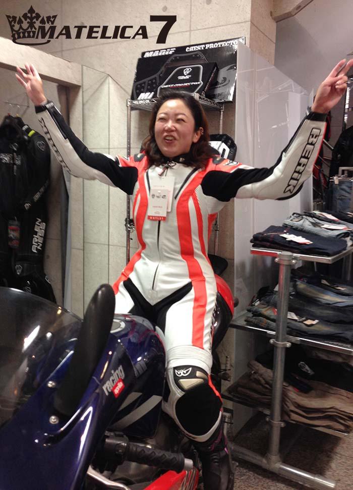 マテリカセブン バイク女子